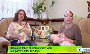 Θλιβερό: Αυτός είναι ο αριθμός των μωρών που δίνονται σε λάθος γονείς κάθε χρόνο