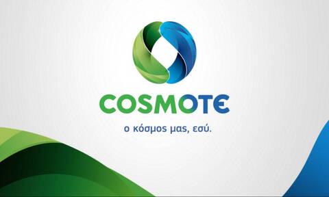 ΠΡΟΣΟΧΗ: Έκτακτη ανακοίνωση της COSMOTE - Γιατί προειδοποιεί τους συνδρομητές