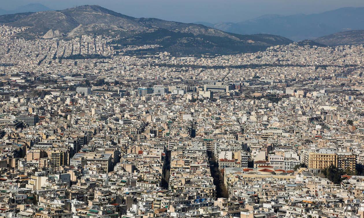 Κτηματολόγιο 2019: Δείτε πότε ξεκινά η διαδικασία στην Αθήνα