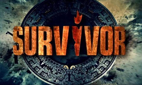 Survivor spoiler - διαρροή: Αυτή η ομάδα κερδίζει την ασυλία σήμερα (23/03)