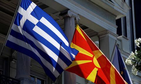 Νέα συνάντηση εμπειρογνωμόνων Ελλάδας - Σκοπίων για ιστορικά-αρχαιολογικά και εκπαιδευτικά ζητήματα