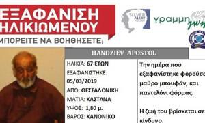 Τραγωδία: Νεκρός ο 67χρονος αγνοούμενος στη Θεσσαλονίκη