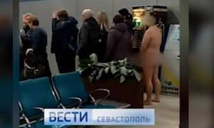 Άνδρας περίμενε να επιβιβαστεί σε πτήση... γυμνός (video)