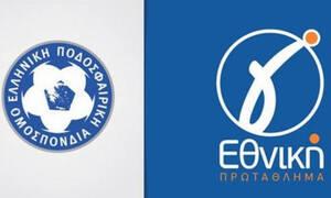 Τα αποτελέσματα ημιχρόνου στα παιχνίδια της Γ' Εθνικής (24/03)