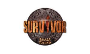 Survivor: Θρίλερ με τη νίκη της ασυλίας! Αυτή η ομάδα κέρδισε το τρίτο αγώνισμα