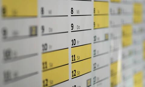 Αργίες 2019: Πότε «πέφτουν» φέτος Πάσχα και Αγίου Πνεύματος