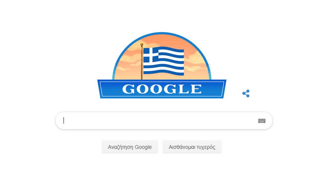 25η Μαρτίου 1821: Η Εθνική Επέτειος της 25ης Μαρτίου 1821 από την Google