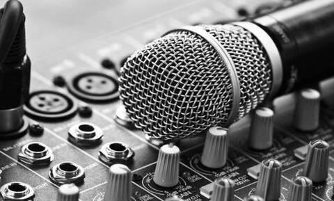 Πέθανε γνωστός τραγουδιστής