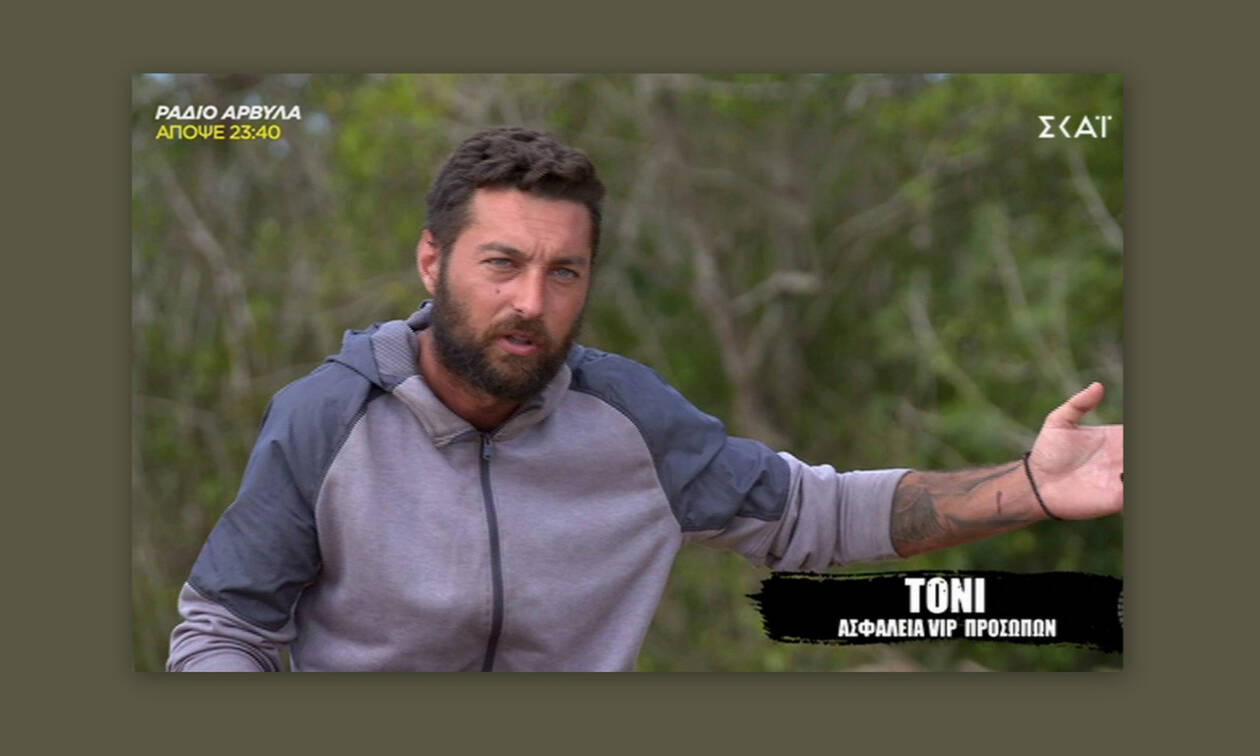 Survivor: Ο Τόνι ξεπέρασε τα όρια! Η άσεμνη κίνηση και ο βαρύς χαρακτηρισμός