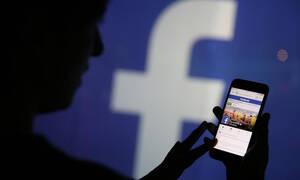 Το Facebook κλείνει χιλιάδες λογαριασμούς αλλά δεν σβήνει τη «Μακεδονία» από τη μνήμη του (photos)