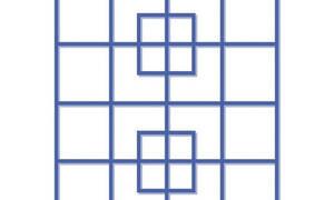 Εσύ πόσα τετράγωνα βλέπεις στην εικόνα;