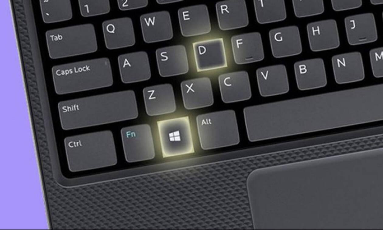 Δες γιατί χρειαζόμαστε το πλήκτρο των «Windows» που υπάρχει στα πληκτρολόγια