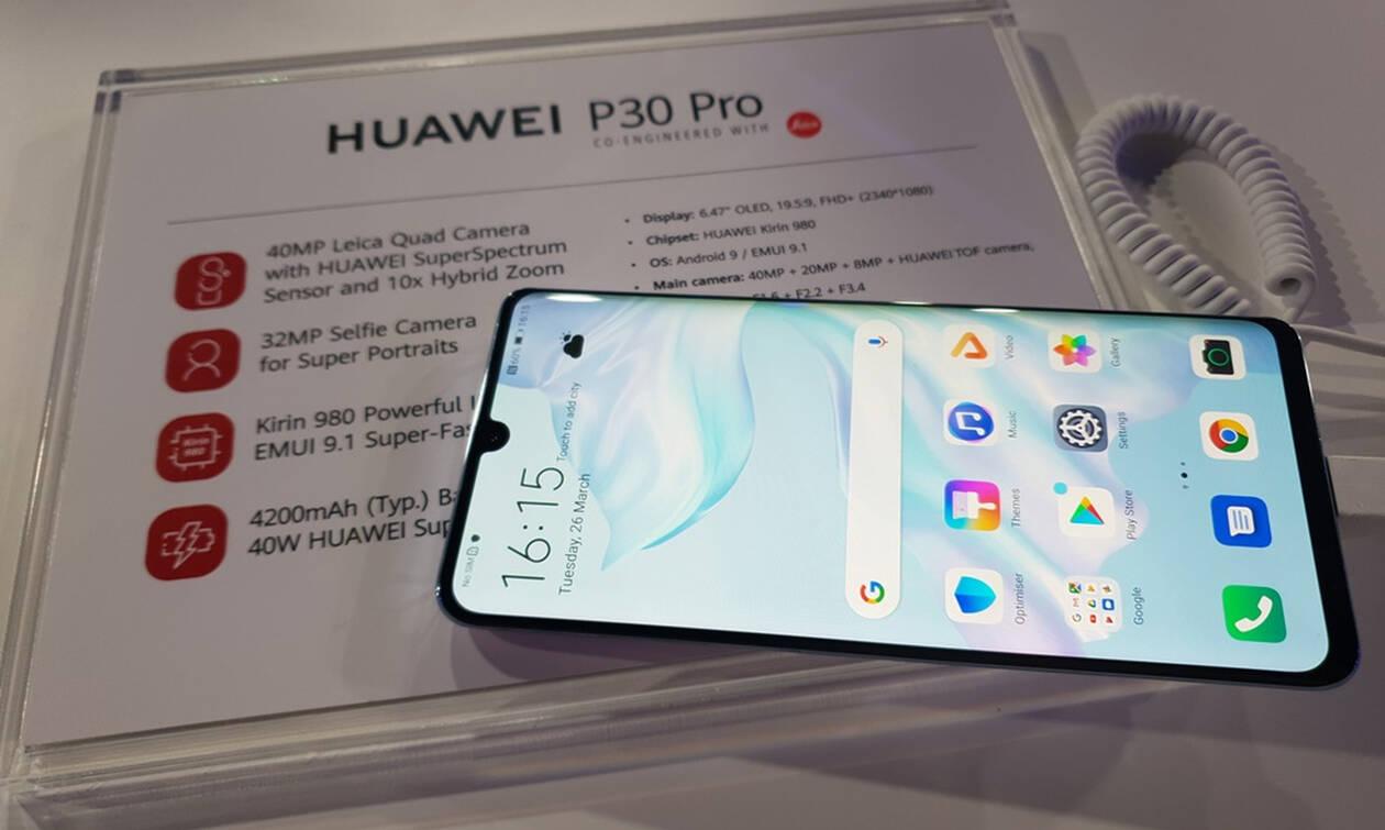 Huawei P30 Pro: Το smartphone που αλλάζει τον τρόπο που τραβάμε φωτογραφίες