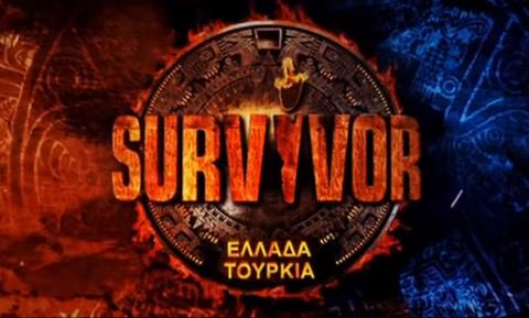 Survivor spoiler – διαρροή: Ποια ομάδα κερδίζει απόψε το έπαθλο φαγητού (pics)