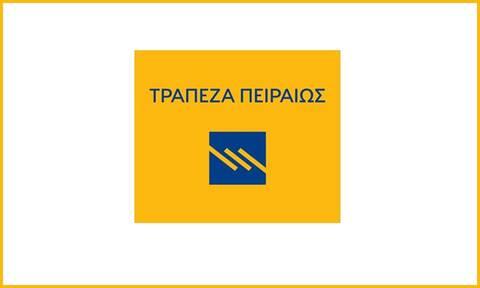 Νέα δράση «ΤΕΠΙΧ ΙΙ – Επιχειρηματική Χρηματοδότηση» από την Τράπεζα Πειραιώς