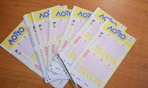 Κλήρωση ΛΟΤΤΟ [2004]: Αυτοί είναι οι τυχεροί αριθμοί που κερδίζουν 300.000 ευρώ