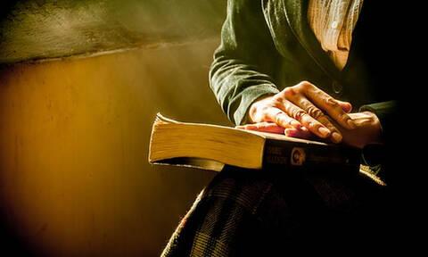 Μην διαβάσεις ΑΥΤΟ το βιβλίο - Όσοι το έκαναν κατέληξαν στο νοσοκομείο (pics)