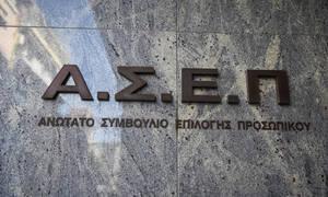 ΑΣΕΠ - Προσλήψεις 2019: Προκήρυξη θέσεων σε όλη την Ελλάδα