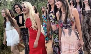 Βραζιλία: Χωριό με 600 γυναίκες ψάχνει άντρες απεγνωσμένα
