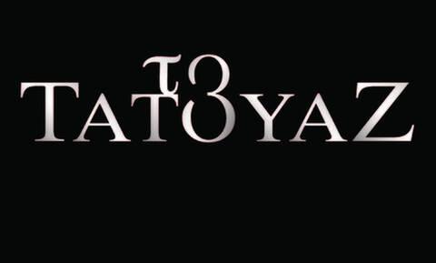 Αυτή είναι η νέα σειρά που θα αντικαταστήσει το «Τατουάζ»