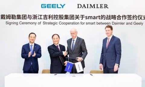Επίσημο: H μισή Smart πουλήθηκε στην Geely