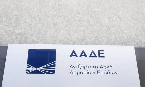 ΑΑΔΕ: Παράταση στην υποβολή καταστάσεων φορολογικών στοιχείων