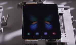 Samsung Galaxy Fold: Έτσι δοκιμάζουν την αντοχή του αναδιπλουμένου κινητού (vid)