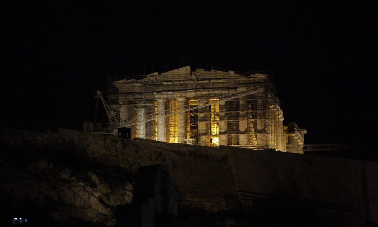 «Ώρα της Γης»: Αυτός είναι ο λόγος που η Ελλάδα θα βυθιστεί στο σκοτάδι το Σάββατο!