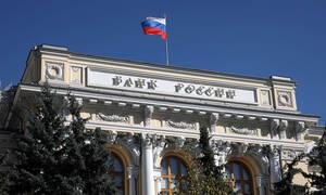 В Банке России заявили, что долговая нагрузка населения приблизилась к историческому пику