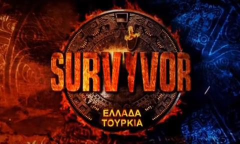 Κόβεται το «Survivor Ελλάδα - Τουρκία» - Η ανακοίνωση του Τανιμανίδη (pics)
