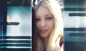 Αιγάλεω: Αυτές είναι οι φωτογραφίες - ντοκουμέντο της φοιτήτριας από σατανιστικές τελετές (pics)