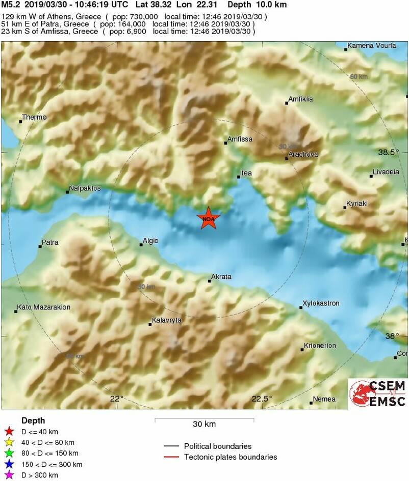 seismos-itea2.jpg