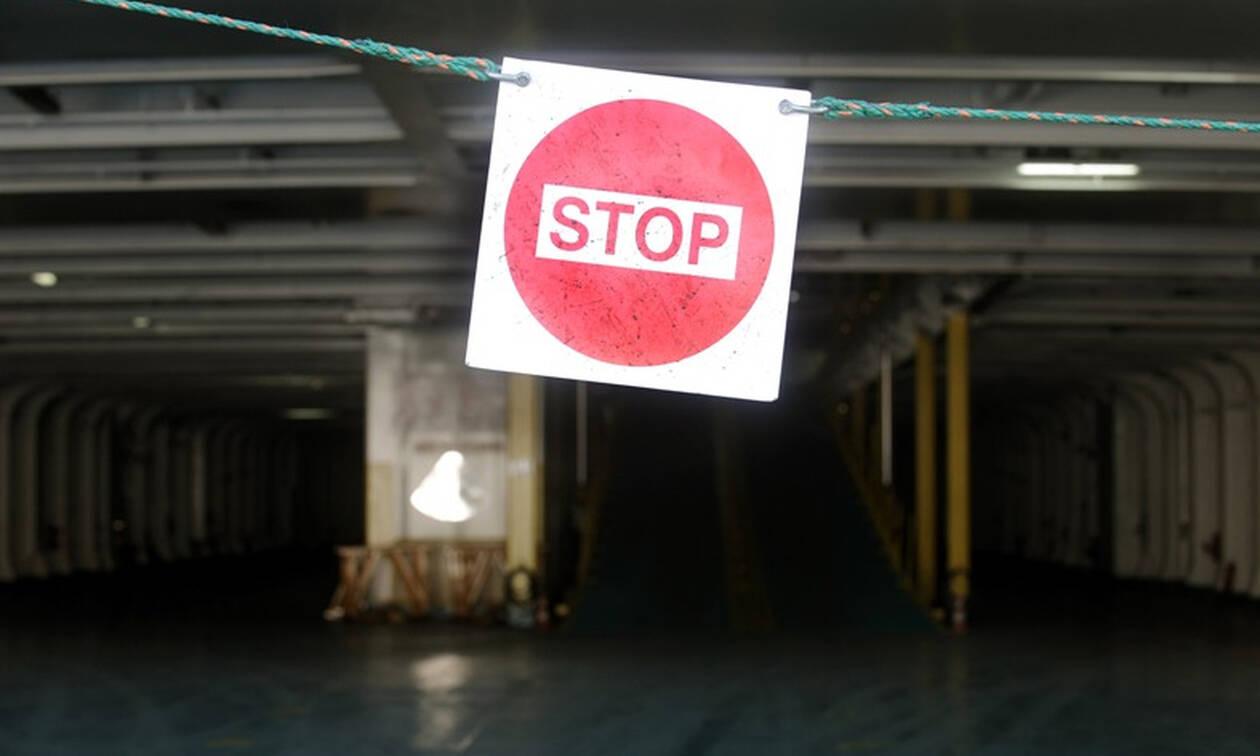 Κακοκαιρία: Σε ποια λιμάνια είναι δεμένα τα πλοία