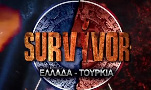 Survivor spoiler - διαρροή: Ελλάδα ή Τουρκία; Αυτή είναι η ομάδα που κερδίζει την ασυλία
