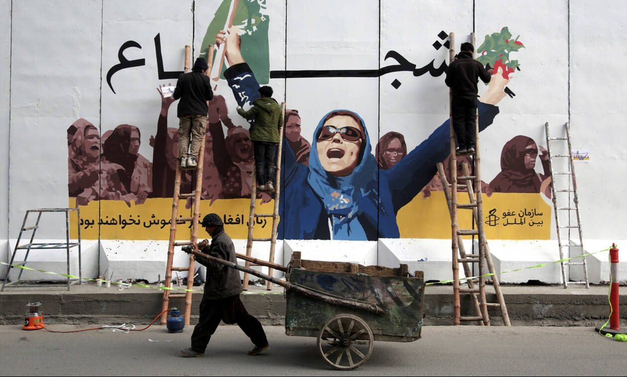 Αφγανιστάν: Εννέα αστυνομικοί νεκροί σε επιθέσεις των Ταλιμπάν