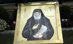 Άγιος Γέροντας Παΐσιος: Το «Εξαμίλι» θα είναι η αρχή του τέλους…