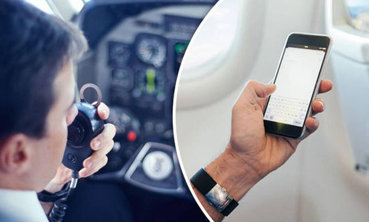Ξέρεις γιατί κλείνουμε τα κινητά μας στο αεροπλάνο;