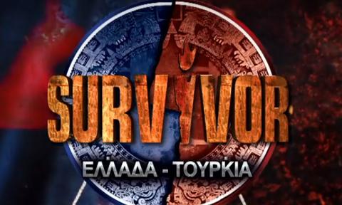 Survivor spoiler - διαρροή: Αυτή η ομάδα κερδίζει σήμερα την ασυλία