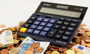 Δώρο Πάσχα 2019: Υπολογίστε ΕΔΩ πόσα χρήματα θα πάρετε