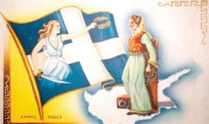 1η Απριλίου 1955: Η έναρξη του αγώνα της ΕΟΚΑ για την Ένωση με τη Μητέρα Ελλάδα