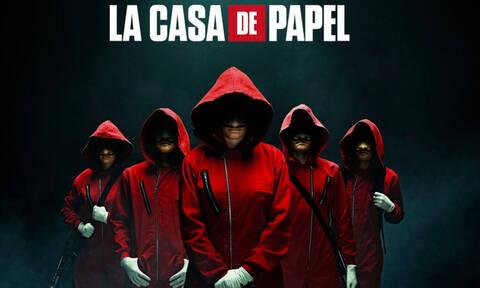 Casa De Papel: Το τρέιλερ της 3ης σεζόν (vid)