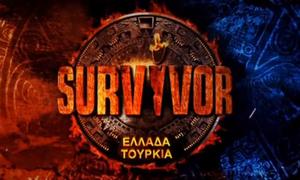 Εικόνες που σοκάρουν στο Survivor: Άγριο ξύλο μεταξύ των παικτών (pics)