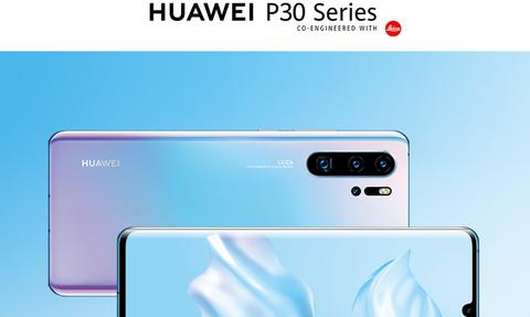 Ξεκίνησε η επίσημη διάθεση των νέων HUAWEI P30 και HUAWEI P30 Pro από σήμερα