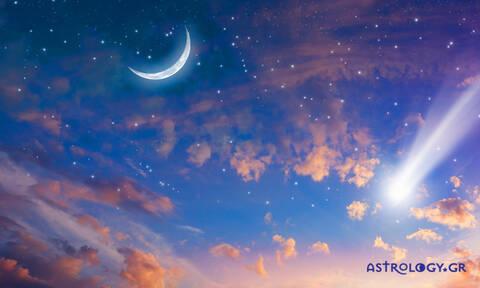 Προβλέψεις Νέας Σελήνης στον Κριό: Καταπίεση, συμβιβασμοί και ευθύνες