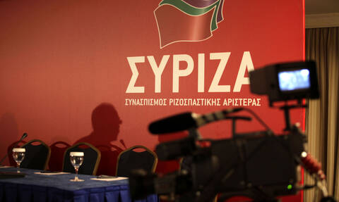 ΣΥΡΙΖΑ: Εκδήλωση για την Ευρώπη με ομιλητές Ρήγα-Κουρουμπλή-Κοντούλη