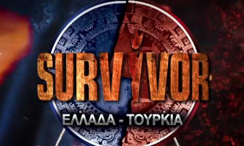 Απίστευτες σκηνές στο Survivor: Ξύλο και βρισιές στην παραλία (pics&vid)