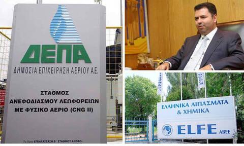 Σκάνδαλο Λαυρεντιάδη – ELFE: Ψάχνουν τα λεφτά σε Κύπρο, Λιχτενστάιν και Σιγκαπούρη
