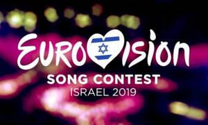 На песенном конкурсе Евровидение 2019 первой выступит кипрская певица Тамта