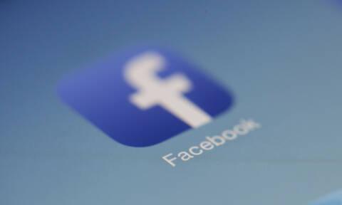 Facebook: Η νέα προσθήκη που αποκαλύπτει τα «μυστικά» των αλγορίθμων του (pics)
