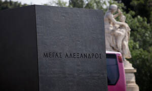 Το άγαλμα του Μέγα Αλέξανδρου στην Αθήνα: Δείτε πού θα στηθεί (pics)
